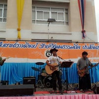 Photo taken at เทศบาลตำบลประโคนชัย by KaeKae S. on 3/9/2013