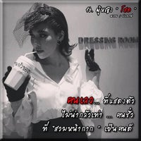 Photo taken at สลก.ทบ. by หนึ่งนุช เ. on 6/16/2013