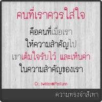Photo taken at สลก.ทบ. by หนึ่งนุช เ. on 6/7/2013