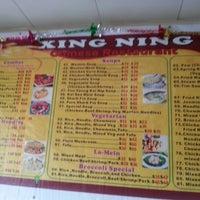 Photo taken at Xing Ning by Trisha Z. on 11/15/2013