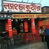 Photo taken at Saktigarh by Sikharendra D. on 1/27/2013