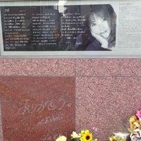 Photo taken at 朝霞駅南口バス停 by Yuichi M. on 8/2/2013