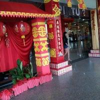 Photo taken at Batam City Square (BCS) Mall by Iqbal on 1/10/2013