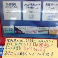 Photo taken at ローソン 本社 by 方向音痴 on 5/31/2013