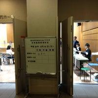Photo taken at 岩本町ほほえみプラザ by 淳 佐. on 12/16/2012