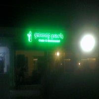 Photo taken at Yamac Cafe by Alper Ç. on 5/26/2013
