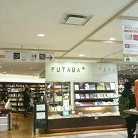 Photo taken at FUTABA+京都マルイ店 by きるしぇ on 1/30/2017