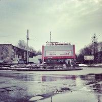 Photo taken at Кінотеатр ім. О. Довженка by Maxim on 3/15/2013