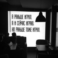 Снимок сделан в LEVEL UP пользователем Kseniya F. 11/22/2013