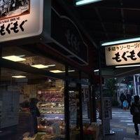 Photo taken at SAUSAGE HOUSE もぐもぐ by ykk k. on 2/11/2014