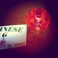 """Foto scattata a Trattoria Cinese """"Hua Cheng"""" da Andrea M. il 9/15/2012"""