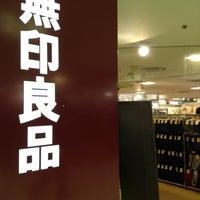 12/9/2013 tarihinde aoyamaclub B.ziyaretçi tarafından MUJI'de çekilen fotoğraf