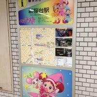 Photo taken at Shin-Sakuradai Station by Yuichiro K. on 11/10/2012