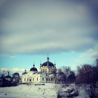 Photo taken at Гагарин by Sergey B. on 3/2/2013