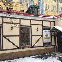 Снимок сделан в Театр-студия Karlsson Haus пользователем Pavel S. 4/15/2017