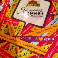 Photo taken at Евразия by Maritta K. on 1/3/2013