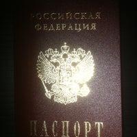 Photo taken at УФМС России по Пролетарскому району Ростова-на- Дону by George K. on 2/14/2013