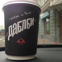 Снимок сделан в Double B Coffee & Tea пользователем Рам 7/28/2013