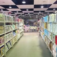 Photo taken at Мегамаркет / Megamarket by Roberto V. on 1/21/2014