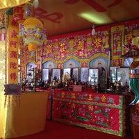 Photo taken at ศาลเจ้าพ่อเสือ แฮปปี้แลนด์ by KringNoon L. on 10/1/2013