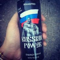 Photo taken at РОССИЯ Supermarkt by Olesia M. on 7/17/2013