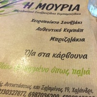 Photo taken at Μουριά by ProSpec D. on 7/19/2014