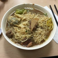 Photo taken at King Won Ton and Noodle by Kenneth L. on 12/28/2014