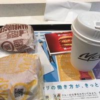 Photo taken at McDonald's by @ プ. on 4/13/2018