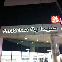 Photo taken at Al Habib Pharmacy by Mano D. on 10/29/2012