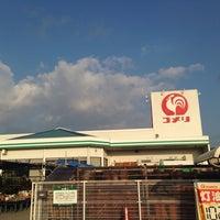 Photo taken at コメリ ハード&グリーン 玖珂店 by Masanori S. on 1/18/2014