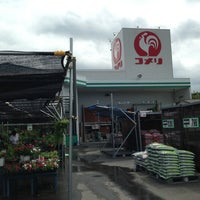 Photo taken at コメリ ハード&グリーン 玖珂店 by Masanori S. on 8/18/2013