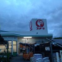 Photo taken at コメリ ハード&グリーン 玖珂店 by Masanori S. on 6/26/2013