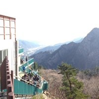 Photo taken at 설악산 케이블카 정상 by Hansoo B. on 11/18/2012