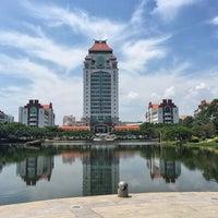 Photo taken at Xiamen University Café by Wang Y. on 4/19/2017