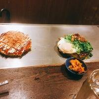 Photo taken at めっせ熊 梅三小路店 by Redk-12y on 10/19/2017