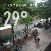 Photo taken at インダス INDUS 栄・プリンセスガーデンホテル店 by Ray P. on 6/2/2015