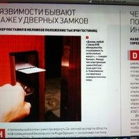 Снимок сделан в Электронный город пользователем Вадим Dj Ritm Б. 11/20/2012