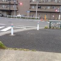 Photo taken at 町田西郵便局前 交差点 by rabbitboy on 10/1/2014