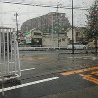 Photo taken at 町田西郵便局前 交差点 by rabbitboy on 10/22/2017