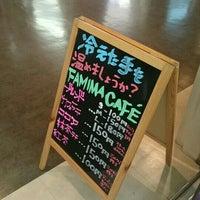 Photo taken at FamilyMart by rabbitboy on 2/25/2016