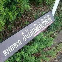 Photo taken at 小山田端自然公園 by rabbitboy on 9/11/2016