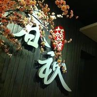 Photo taken at 指舞春秋足體養生概念館 by Franka K. on 12/31/2012
