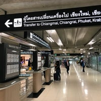 Photo taken at Thai Immigration: Transit Immigration (East) by Franka K. on 12/31/2017