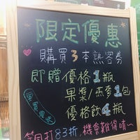 Photo taken at 馬修嚴選 Matthew's Choice by Franka K. on 9/22/2017