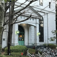 Photo taken at Fukagawa Library by Franka K. on 2/28/2017