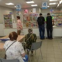 Photo taken at Почта России 109388 by Денис Ю. on 8/3/2013