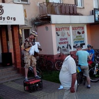 Photo taken at ComedyOrg - Королi вечiрок by yanekdot on 5/23/2014