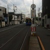 Photo taken at Tezukayama-3chōme Station by whitepine m. on 5/9/2015