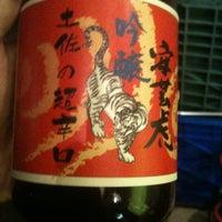 Foto tomada en 酒館 内藤商店 por Haruki K. el 10/13/2012