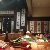 Photo taken at Inakaya by Miki A. on 3/30/2013